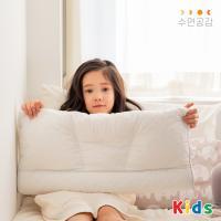 수면공감 우유베개 (키즈) /아동/유아/어린이