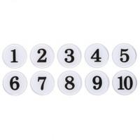 번호판 1-200 (흰색) 10개입1세트(1170) 안내판 표지판