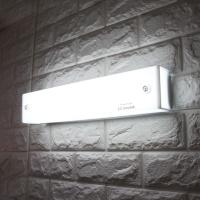 LED 리즈 욕실등 주광색