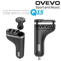 OVEVO(오베오) Q15 블루투스 이어폰/차량용이어폰