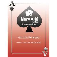 카드 프로텍터 6590/카드 슬리브/4570/5890/6195