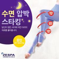 [무료배송] [잠자는동안 만드는 날씬한다리]수면압박스타킹 (팬티형) ZP637 S/L - 택1