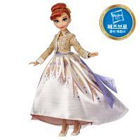 겨울왕국2 안나 딜럭스 패션 드레스 디즈니공주