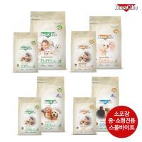 보나시보 스몰바이트 어덜트독 2종 _소포장(1.5kg)