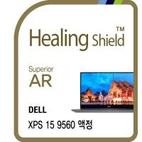 델 XPS 15 9560 지문인식 AR 고화질 액정보호필름