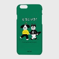 [어프어프] 하드/터프/슬라이드 Poovely Husky-green