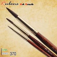 루벤스 세필붓 NO.370 5本 set(인조투톤)
