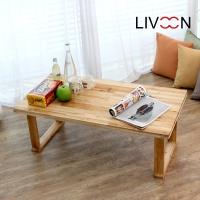 리브온(LIVOON) 원목 1000 접이식 좌식 테이블