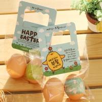 부활절 달걀 2구 사각손잡이 20개(비닐포함)_병아리