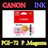 캐논(CANON) 잉크 PGI-72 / P . Magenta / PGI72 / PRO-10 / PRO10