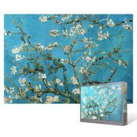 1000피스 직소퍼즐 - 꽃이 핀 아몬드 나무