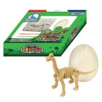7000 공룡화석발굴(아파토사우르스)ver.4