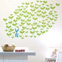 봄새싹 (반제품B타입) 그래픽스티커 풀잎 포인트 시트지