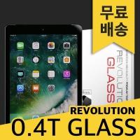 레볼루션글라스 0.4T 강화유리 아이패드 에어 2017