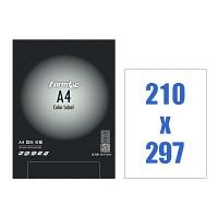폼텍 A4 컬러 라벨/CK-3130