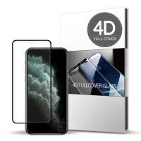 스킨즈 아이폰11프로 4D 풀커버 강화유리 필름 (1장)
