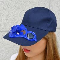 태양열 충전 선풍기 모자