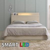 스마트한 LED 침대 퀸 KC104Q