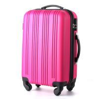 오그램 레이저 캐리어 28인치 핑크