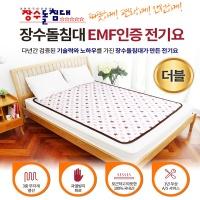 장수돌침대 EMF인증 극세사 전기요 더블 JSE-5016