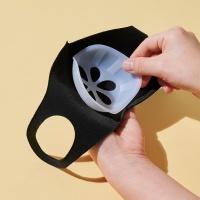 에임하이 실리콘마스크가드 숨쉬기편한 마스크