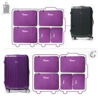 롤리키드 기내용 24인치(5종) + 수화물 28인치(5종) 여행용 정리백 풀세트 10종_RTPSSDT10