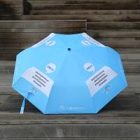 [MOREEPLUS] 동물자유연대 수동우산 블루