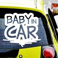 BABY IN CAR - 초보운전스티커(NEW053)