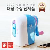 [독일 if 디자인상] 안전한 일본 소닉 연필깎이 4색