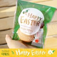 부활절 달걀 2구 접착비닐 (25개)_새싹(그린)
