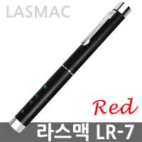 LASMAC LR-7 / 무선프리젠터, 레드 포인터