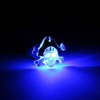 LED점등 해적반지