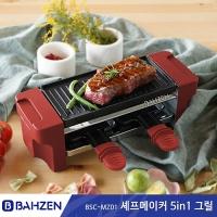 바흐젠 셰프메이커 5in1 컴팩트 그릴 BSC-MZ01