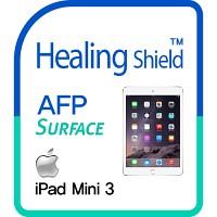 [힐링쉴드] 아이패드 미니3(iPad Mini3) AFP 올레포빅 액정보호필름 1매+후면보호필름 2매(HS143944)