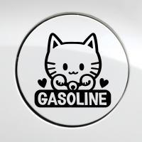주유구 마네키네코 가솔린 / 주유구스티커 자동차스티커