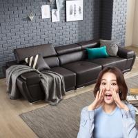 보루네오 모닝듀 천연가죽 헤드레스트형4인소파 DA102