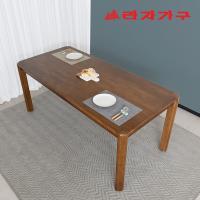 구시 고무나무 원목 6인 식탁 테이블