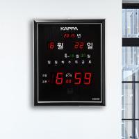카파 전파수신 D1900 자동시간 캘린더 디지털벽시계