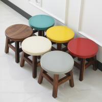 레인트리 미니 스툴 (유아의자,화분받침등) - 6color