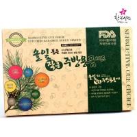 한국설란 솔잎 품은 작은 주방용품세트