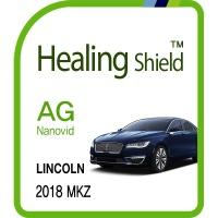 링컨 2018 MKZ 8형 네비게이션 저반사 액정필름 1매
