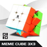 밈큐브 3x3x3 - 스티커리스 /치이큐브
