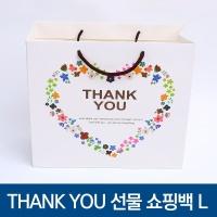 THANK YOU 손잡이 선물 쇼핑백 대