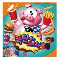 [영실업] 폭탄 돼지_ 보드게임