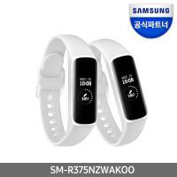 삼성 스마트밴드 갤럭시 핏e 화이트 SM-R375NZWAKOO