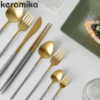 케라미카 골드 커트러리 양식기 8P 세트 6컬러