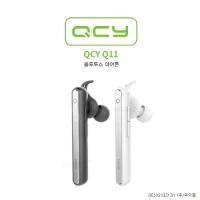QCY Q11블루투스이어폰/한국어음성지원