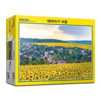 1000피스 해바라기 마을 직소퍼즐 PL1401