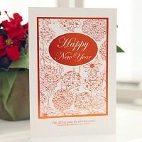 하베스터 신년 카드 - 희망의 꽃밭