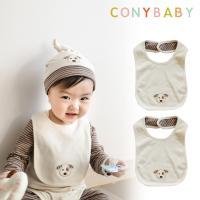 [CONY]오가닉강아지턱받이2개세트(신생아턱받이)
